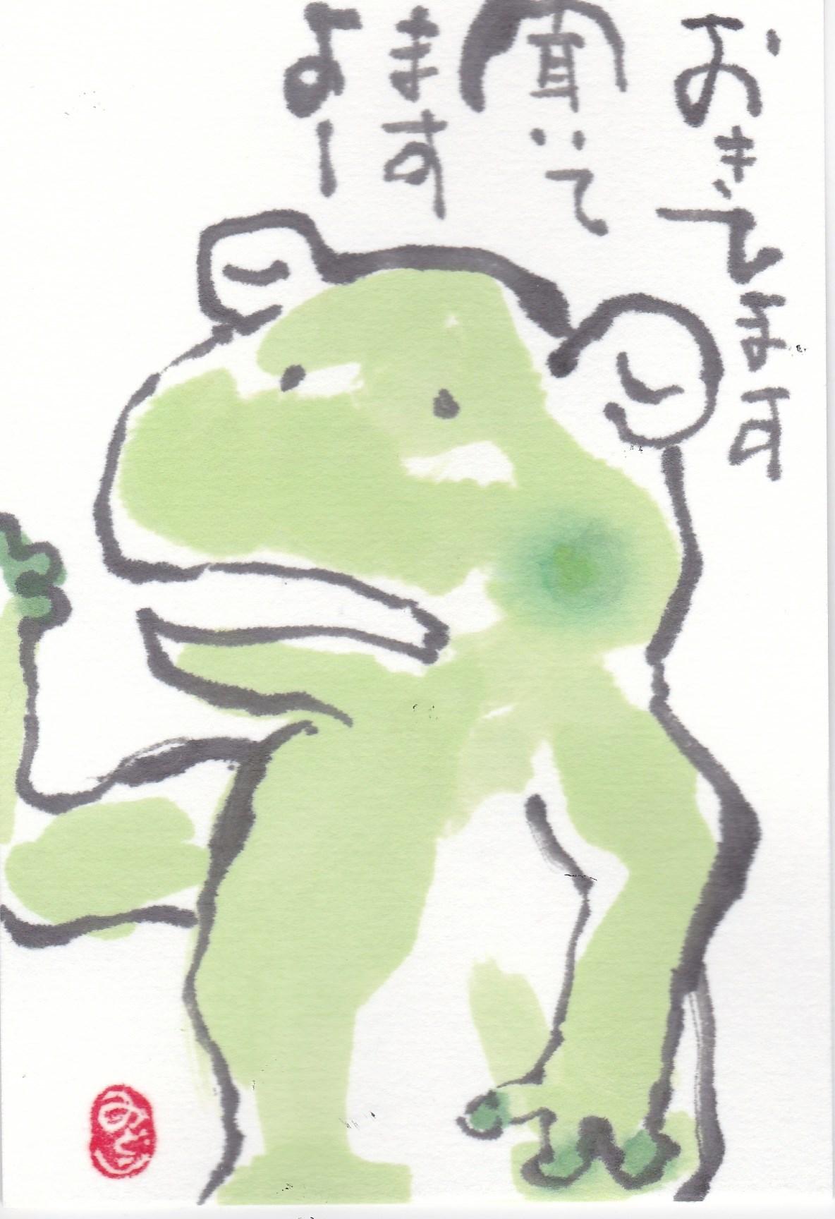 森沢 (2)