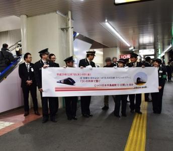 仙台駅での歓迎