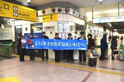 盛岡駅での歓迎