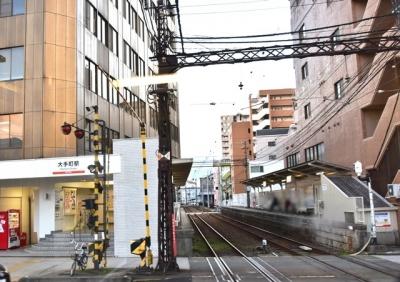 伊予鉄道大手町駅