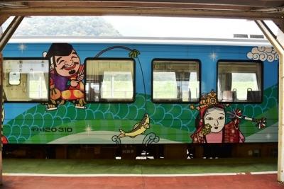 三江線神楽号2