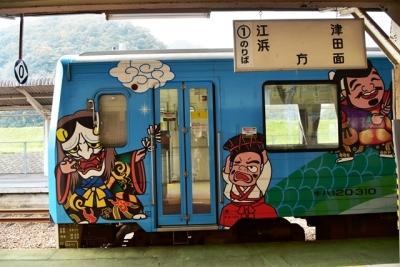 三江線神楽号