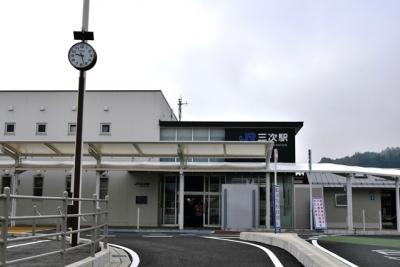 三次新駅舎