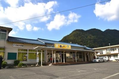 石見川本駅舎