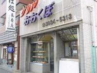 グリルおおくぼ平和台カキフライ定食04