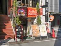 アーンドラキッチン上野南インド料理ミールス04