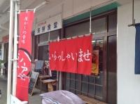 かどのめし屋海鮮食堂足立市場05