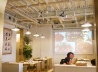 四川大学上野重慶麺花椒03