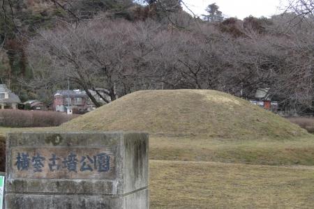 180211城山~橘山~十二山 (18)s