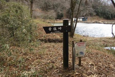 180212天王山~唐沢山 (2)s
