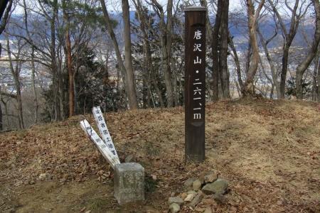 180212天王山~唐沢山 (20)s