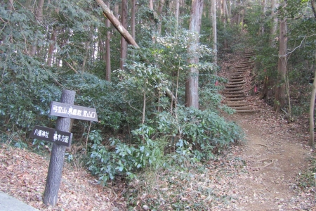 180224愛宕山~金比羅山~弓立山~弘法山 (20)s