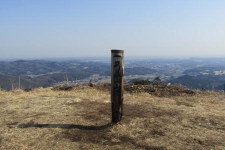 180224愛宕山~金比羅山~弓立山~弘法山 (30)s