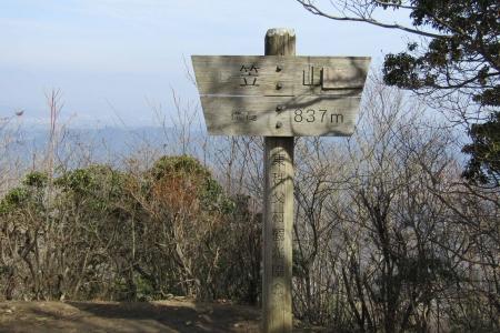 180318堂平山ほか (23)s