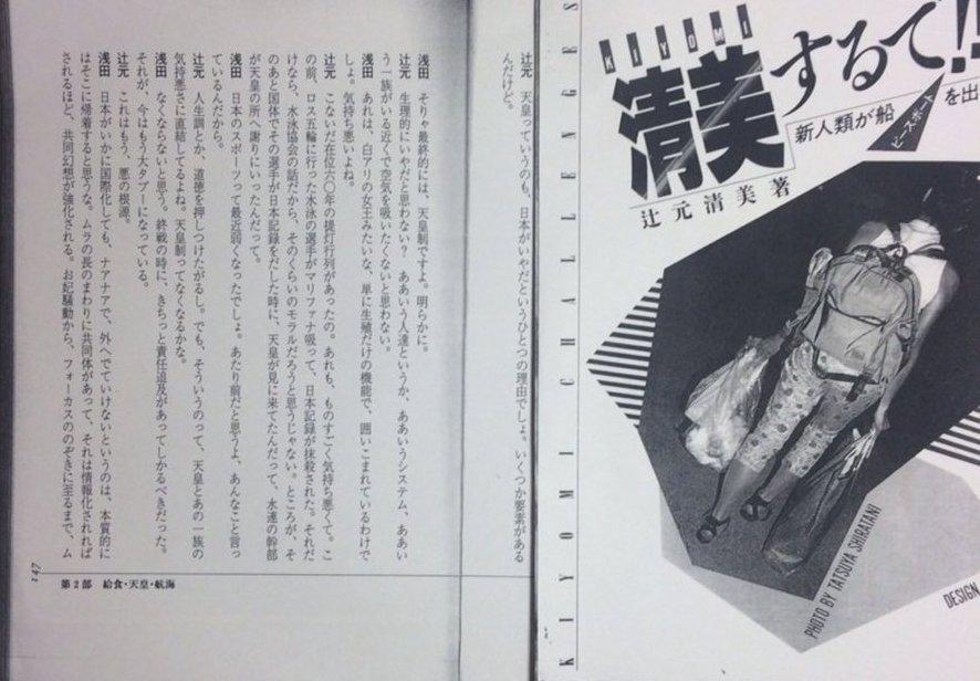20180315-05-tsujimototenno3.jpg