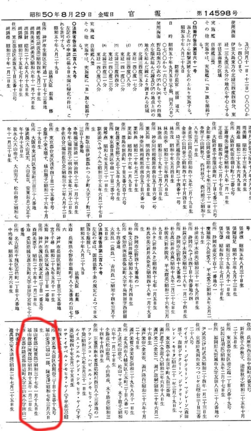 20180321-21-chin-1.jpg