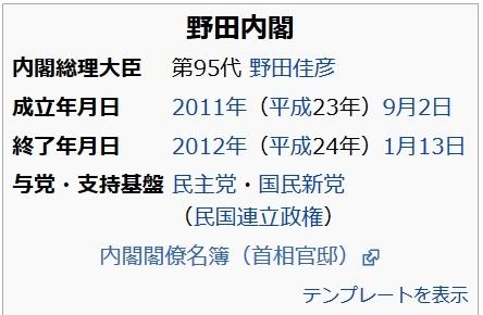 20180322-01-index_3-119.jpg