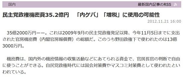 20180322-02-index_2-165.jpg