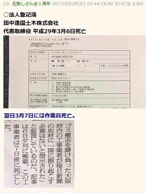 20180325-01-index-166.jpg