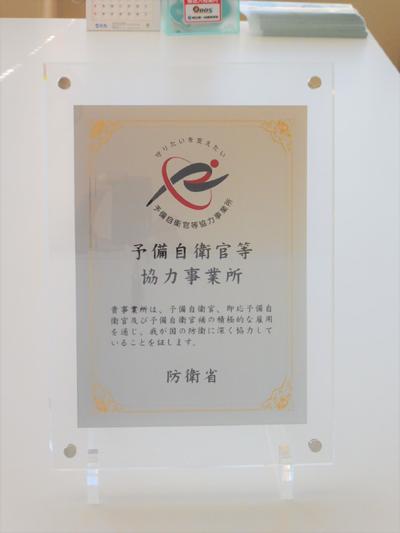 400P1020085-1.jpg