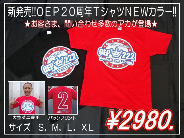 18-3-0261_2018032620005180b.jpg