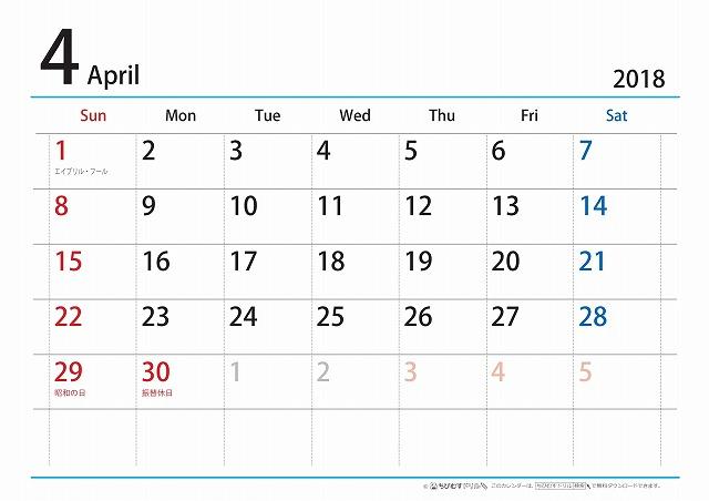 calendar-newsim-a4y-2018-004.jpg