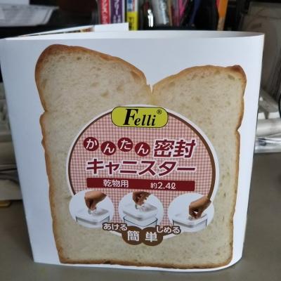 キャニスター800円