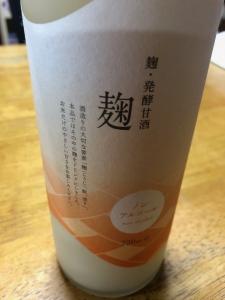 新潟の甘酒