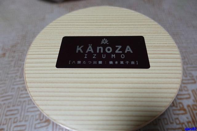 20180210 カノザ ショコラフォンデュ (2)