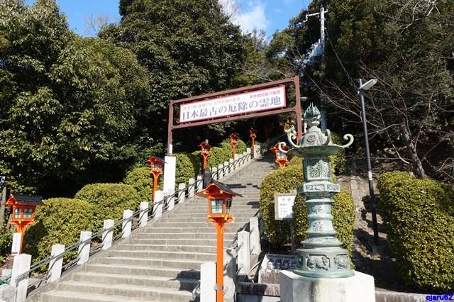 20180211 多井畑厄除八幡宮 (1)