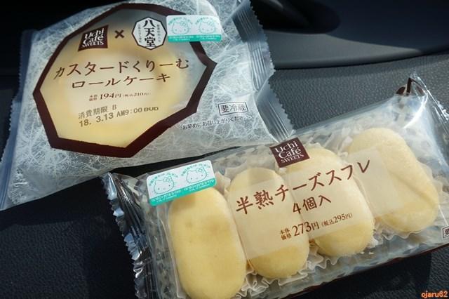 20180311 カスタードくりーむロールケーキ&半生チーズスフレ (1)