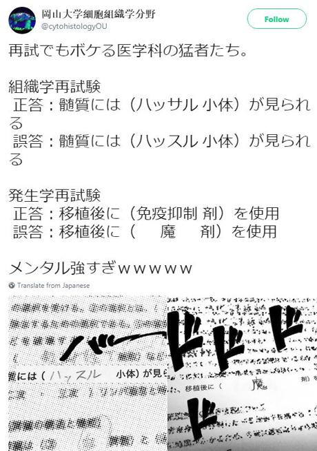 udon8.jpg