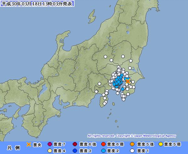 関東地方で最大震度2の地震発生 M4.1 震源地は千葉県北西部 深さ約70km
