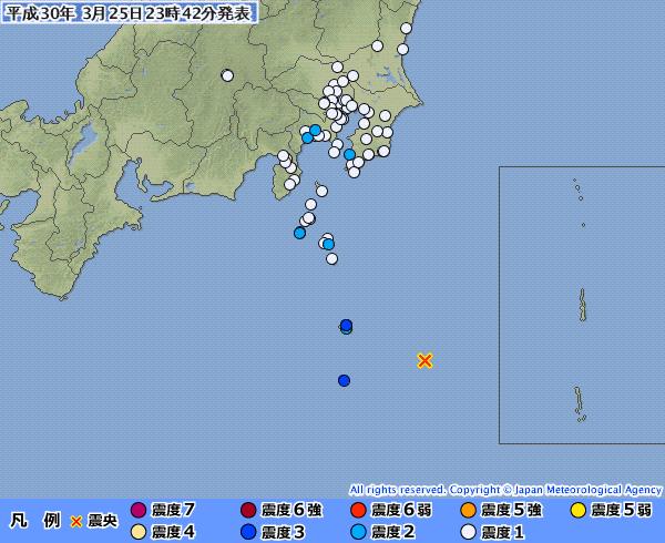 東京・八丈島で「M6.1」震度3の発生 震源地は八丈島東方沖 深さ約40km