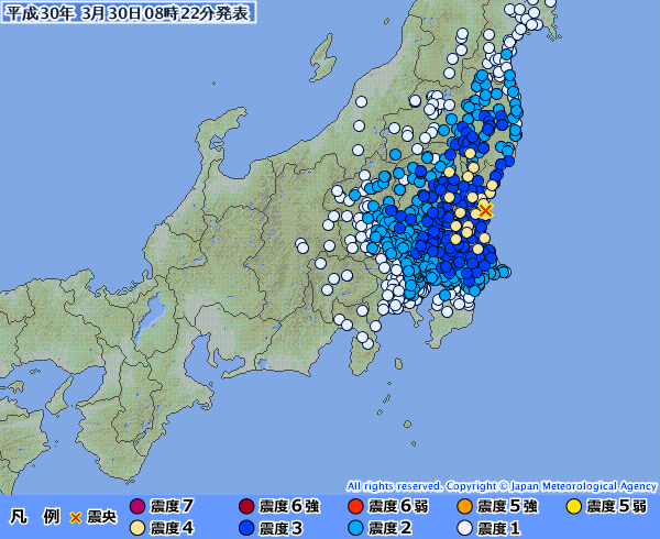 関東地方で最大震度4の地震発生 M5.1 震源地は茨城県北部 深さ約60km