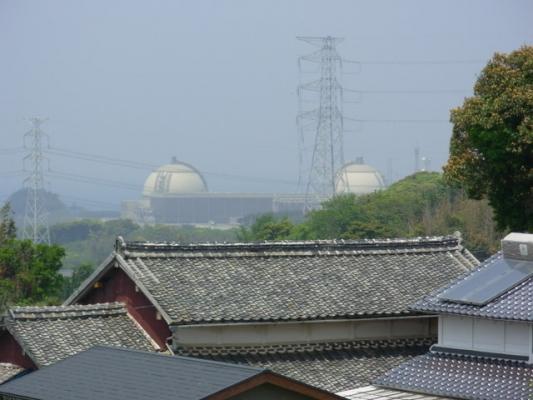 GenkaiNuclearPowerPlant.jpg