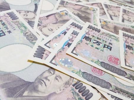 money7848.jpg