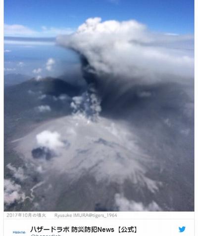 【霧島連山】気象庁「昨日、噴火した新燃岳で今後、火山活動がさらに活発になる可能性」