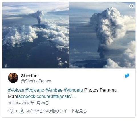 【環太平洋火山帯】バヌアツで火山噴火が相次ぐ…周辺での海底火山も活発化