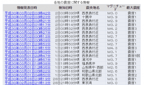 screenshot_04-44-10392.png