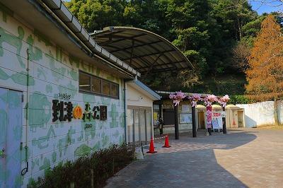 20180326_到津の森公園IMG_8468