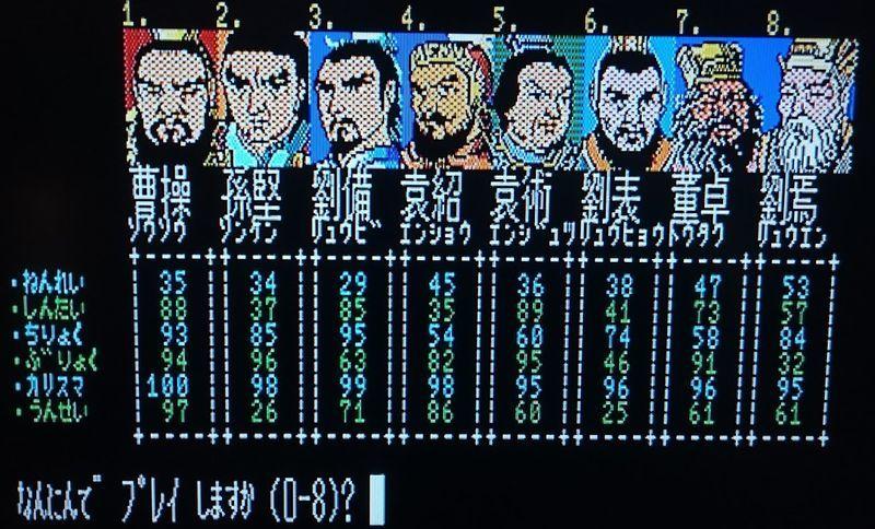 2018_3_10_MSX_5.jpg