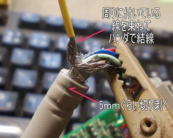 2018_3_8_MSX_RGB_14.jpg