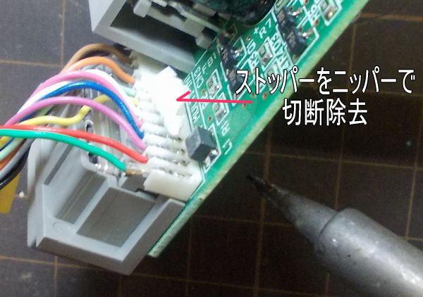 2018_3_8_MSX_RGB_16.jpg