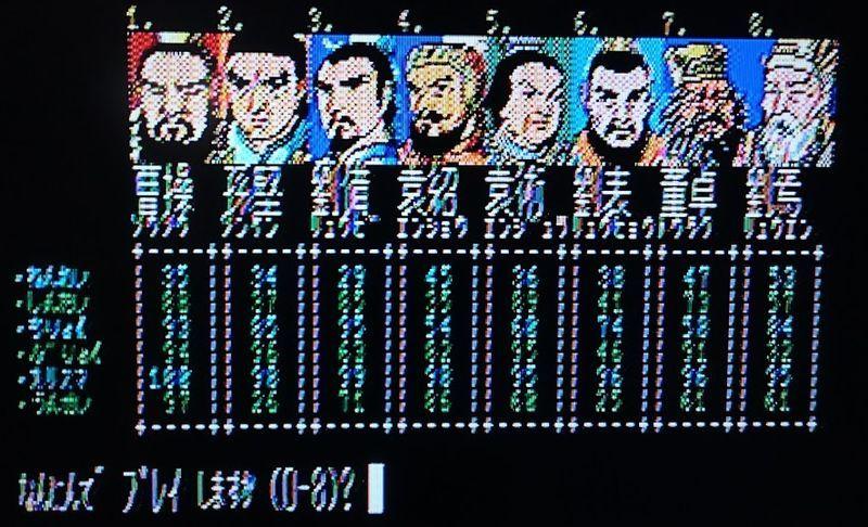 2018_3_8_MSX_RGB_3.jpg