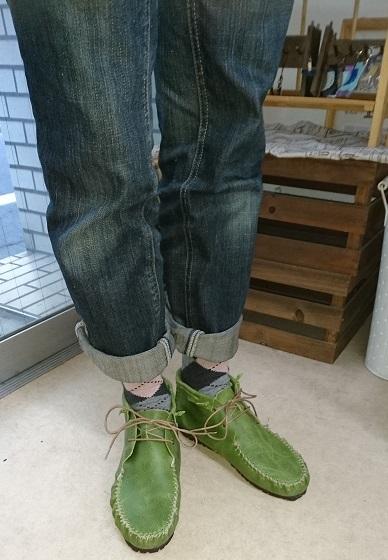 グリーンイエローショートブーツ