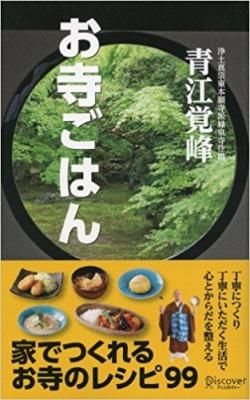 sachi02.jpg