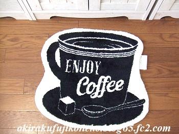 コーヒーラグ