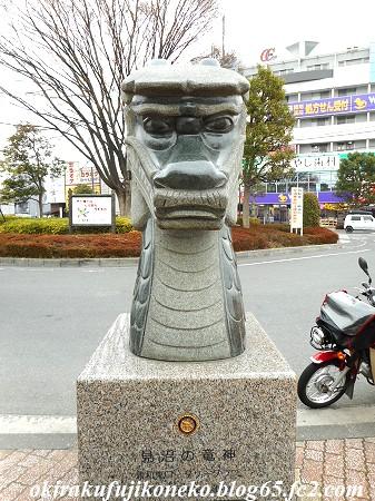 見沼の竜神1