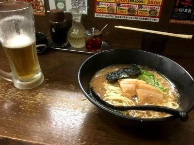 ラーメン 700円
